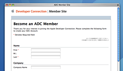 Create ADC Account